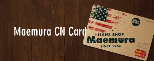 Maemura Cn Card