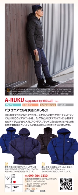 01702_monthly_shop_info_1