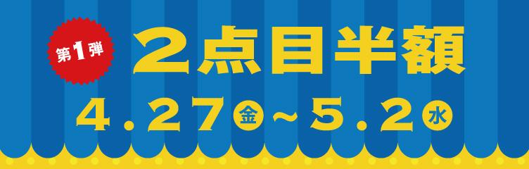 maemura-topics01