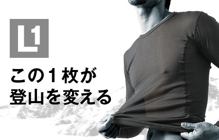 bn-sidePro-23[1]