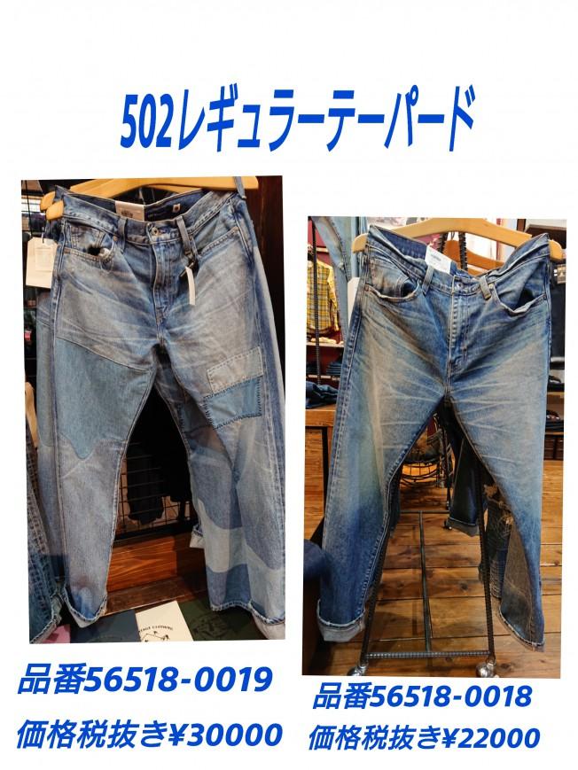 19-02-11-11-23-21-017_deco