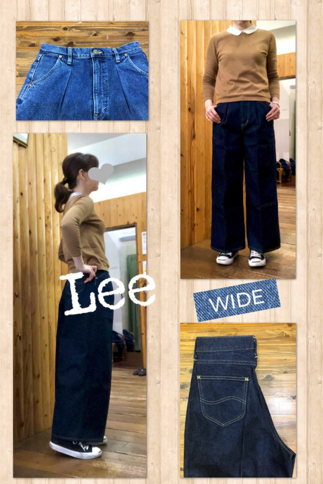 Lee-2