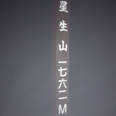 IMG00145